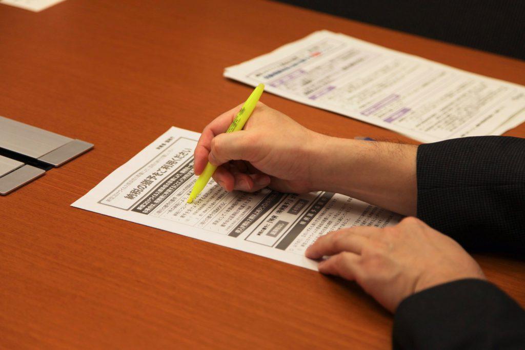 税と社会保険料の猶予制度について、財務省・総務省・厚生労働省の担当から話を聞きました2