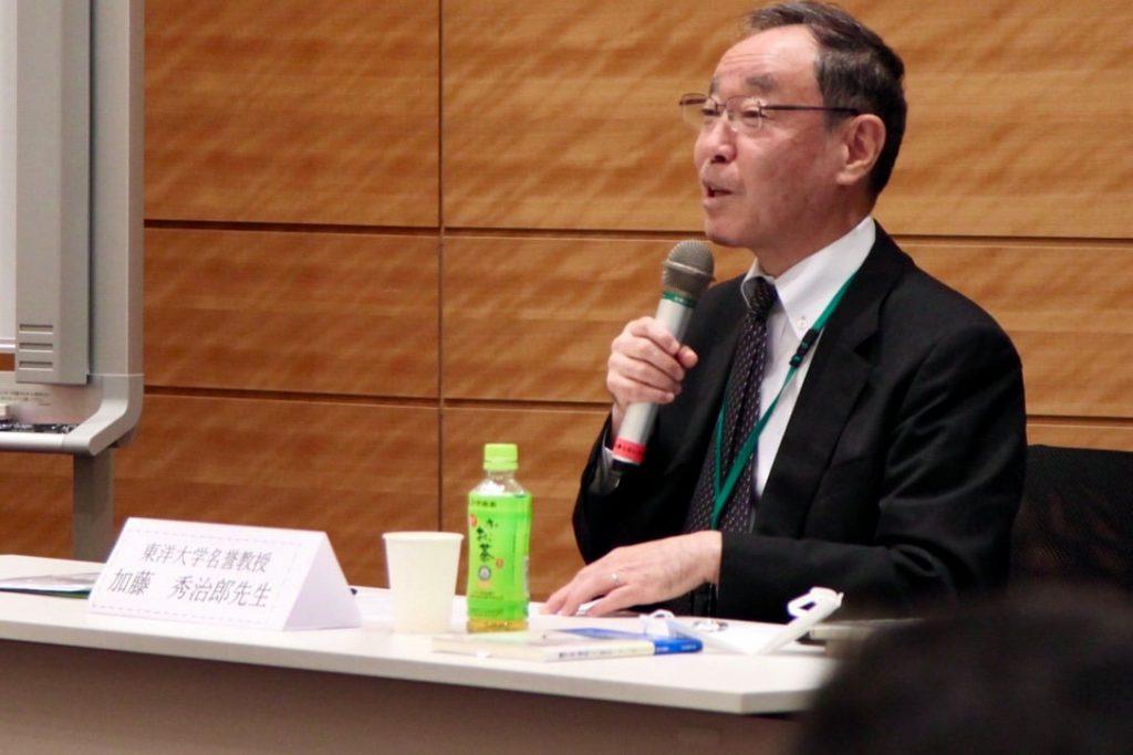 シン国民民主党 第2回憲法調査会 講師の東洋大学名誉教授 加藤秀次郎氏
