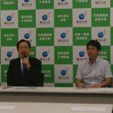今朝、維新の党の部会で、石井正弘参議院議員(前岡山県知事)が説明に来られました