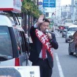 今朝も7時30分~8時30分まで「岡山駅ビックカメラ前」にて街頭演説