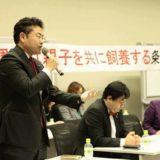 本日、院内にて、「札幌市の動物愛護条例制定を応援する緊急集会」が開催され、私も出席しました