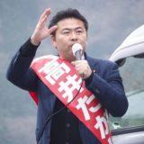 本日は岡山市北部の中山間地域(建部・御津)を街頭演説で回りました