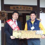 岡山市北区「高野尻」に8世帯だけの集落があります
