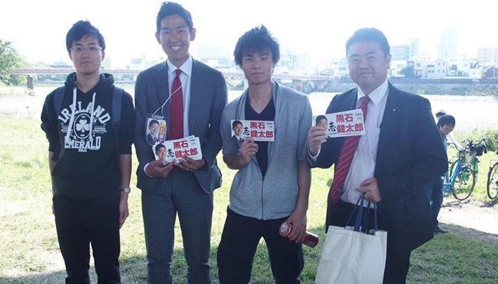 午後からは、参議院選挙の予定候補者「黒石健太郎さん」と行動をともにしました