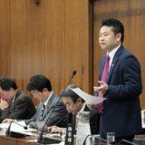 総務委員会で「ICT政策」「フィンテック」について質問しました