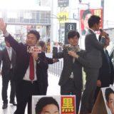 夏の参議院選挙、岡山県選挙区の民進党公認予定候補「黒石健太郎さん」の事務所開きに参加