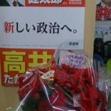 母といつも事務所でご支援くださるお母さんに「母の日」のお花を贈りました
