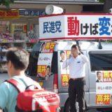 今朝の朝街頭は昨夕に引き続き岡山駅ビックカメラ前