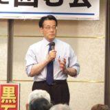 参議院岡山選挙区は、急きょ岡田克也代表が来岡することとなり、「民進党 岡田克也代表を囲む会」を開催いたしました