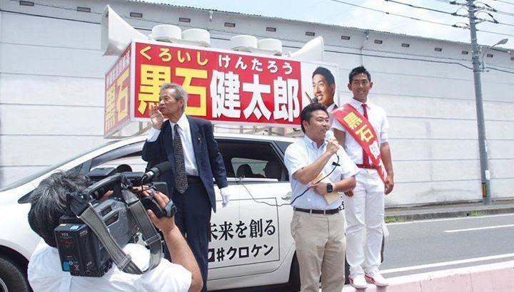参議院選挙15日目。本日は黒石健太郎候補と江田五月参議院議員と私の3名で選挙カー(本隊車)に乗り、3名で交互にマイクを持ちました。