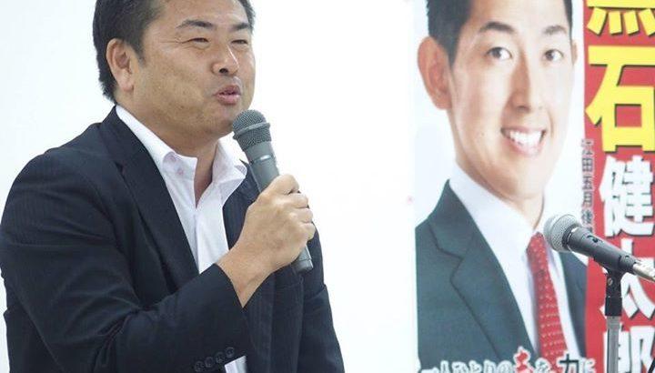 7日(木)夜の「黒石健太郎」個人演説会