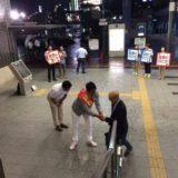 【シェア・拡散希望】マイクを納めた20時から23時まで、黒石健太郎候補と一緒に岡山駅前に立ち、投票をお願いし続けました。
