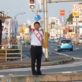 お盆休みの間、原点に立ち帰るため、最初の衆議院選挙の時に立ち続けた「津島京町交差点」に3日間立ちました