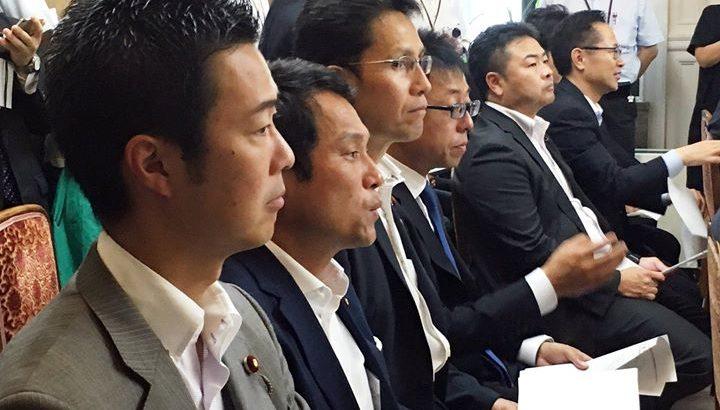 【東京事務所だより】本日、第191回国会(臨時会)が開会されました