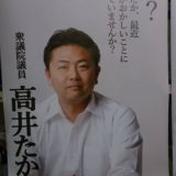 新しいポスターです。貼ってくださる方を大募集中です(^-^)/