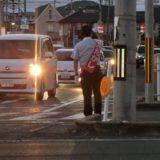 夕暮れ時、2時間ほど、近所の野田交差点に立ちました