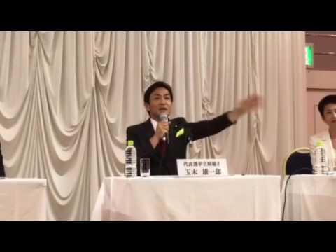 玉木雄一郎【民進党代表選挙】候補者集会@久留米