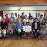 第2回「高井たかしと語る会」を京山公民館で開催いたしました