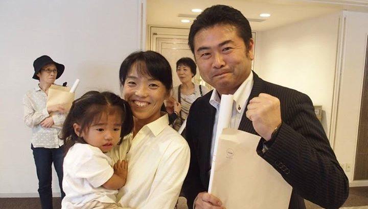 「横田えつこさんに思いを馳せ、(大塚)愛と未来をつむぐ秋フェス」に参加させていただきました