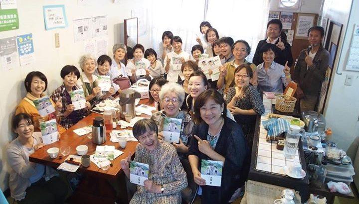 コットン古都夢で開催された「大塚愛さんとのおしゃべり会」に参加してきました