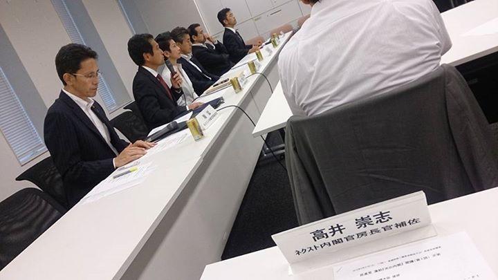 民進党「次の内閣」第1回閣議に出席しています