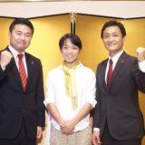 玉木雄一郎さんと大塚愛さんをお迎えしての国政報告会は、200名の会場がほぼ満席となる大盛況となりました
