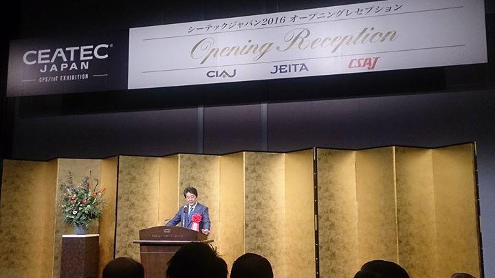 ご招待いただいた「CEATEC JAPAN 2016」のオープニングイベントに出席しました