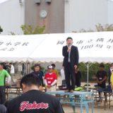 一宮地区ソフトボール大会、横井学区運動会の開会式に出席しました
