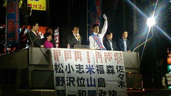 新潟県知事選挙の米山隆一候補の応援に来ています