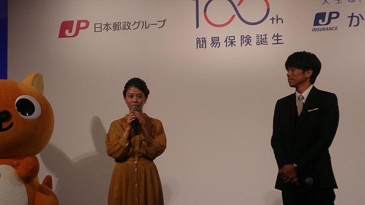 かんぽ生命誕生100周年の記念式典に来賓としてお招き頂きました