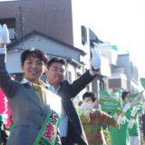 岡山県議会議員補欠選挙(岡山市北区・加賀郡選挙区)に立候補している大塚愛さんの応援で、一日選挙カーに乗りました