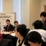 院内学習会「福島事故後の原子力事故損害賠償の在り方」に出席しました
