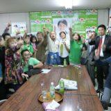 岡山県議会補欠選挙、大塚愛さん、ダブルスコアの勝利です!