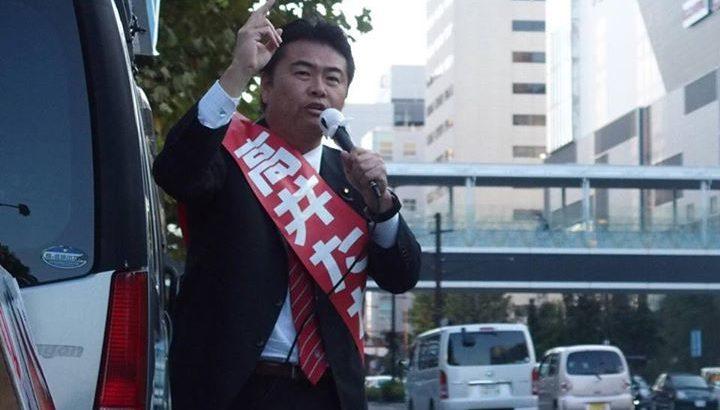 「文化の日」の街頭演説は、岡山駅ビックカメラ前とイオンモール前