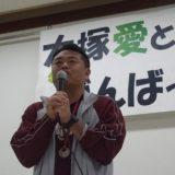 マラソンを走り終えてすぐ、先日の岡山県議会議員補欠選挙(岡山市北区・加賀郡)で勝利した大塚愛さんの「フェス」に参加しました