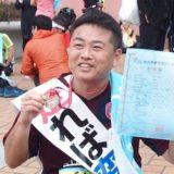 岡山マラソン、無事完走しました