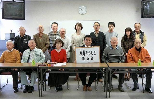 「高井たかしと語る会」を今月は、26日(土)に妹尾学区、27日(日)に建部学区でそれぞれ開催いたしました