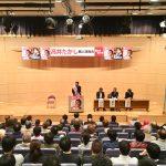 選挙戦7日目 高井たかしは突き進む!