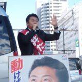 今日の街頭演説は「岡山駅ビックカメラ前」