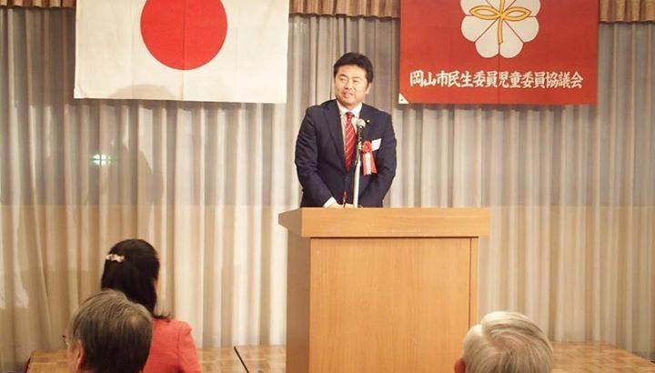 鹿田学区の民生委員児童委員協議会の新年会でご挨拶させて頂きました
