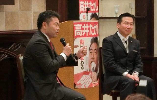 後援会総会を開かせていただき、民進党幹事長代理の福山哲郎参議院議員にゲストでお越し頂きました