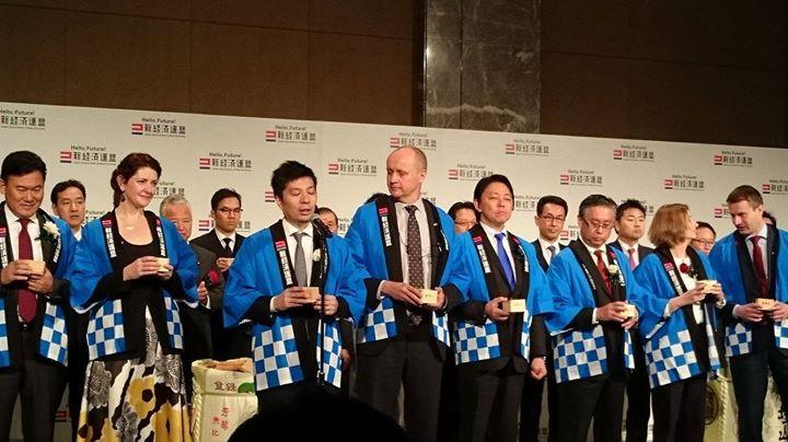 新経済連盟の新年会に出席しました