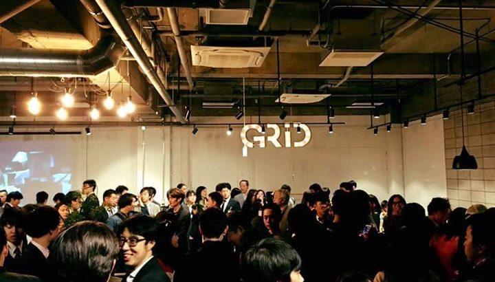 「シェアリングエコノミー協会」本部のある「永田町グリッド」のオープニングパーティーに行ってきました