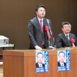 備前市の吉村武司市長の総決起大会に参加しました