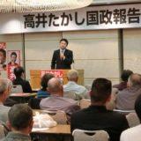 「ミスター文部省」寺脇研さんにゲストでお越しいて、地元岡山で国政報告会を開催