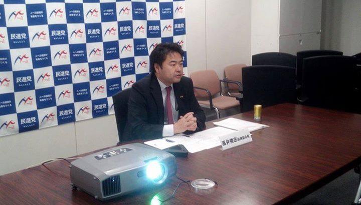 毎週月曜日、民進党都道府県連とテレビ会議を行っています