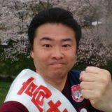いま、三門の関西高校から吉備津神社まで、180号線をマラソン街宣中