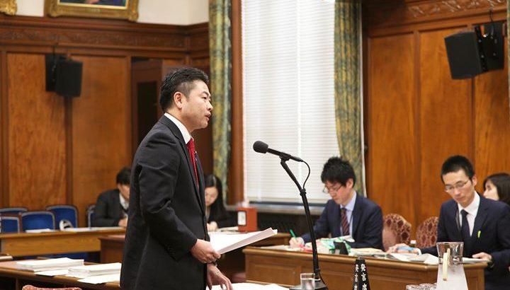 本日(4月7日)午前10時~10時35分まで、内閣委員会にて、森友問題について質問します