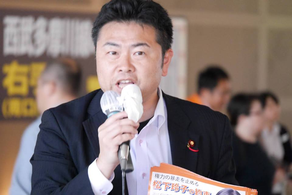 今朝は東京都議会議員選挙の応援に