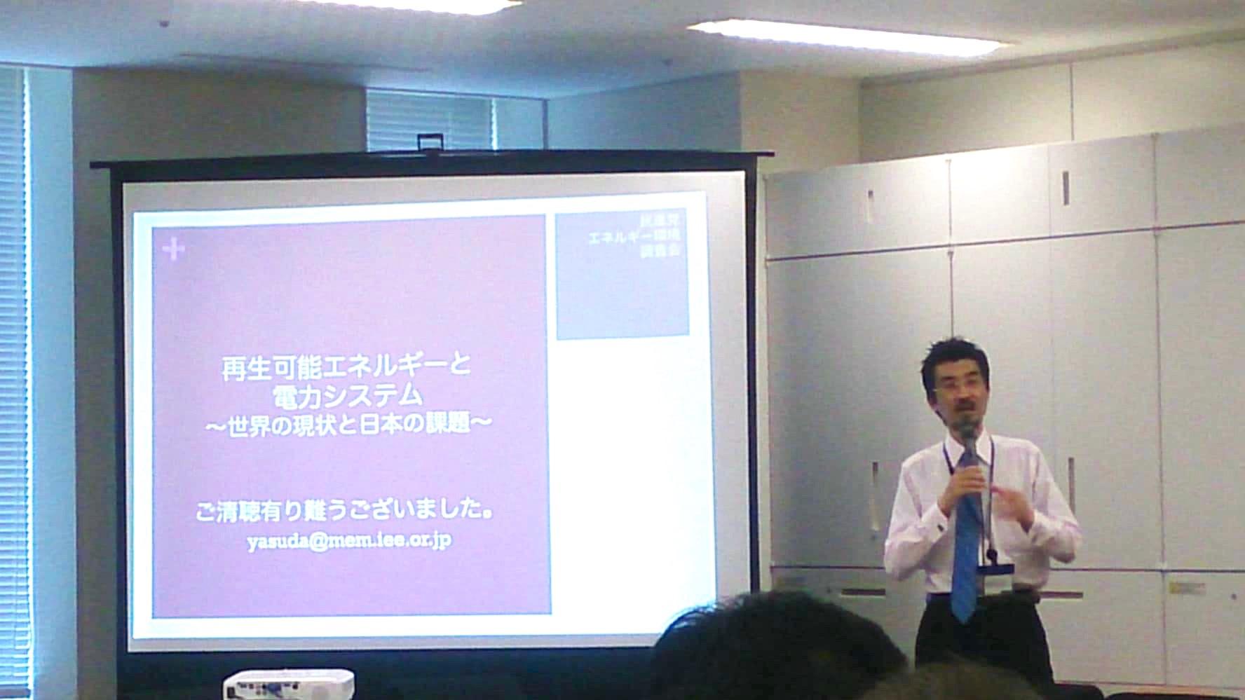 「再生可能エネルギーの世界の動向と日本の課題」